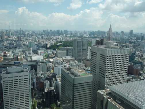 Tokyo.  Not small