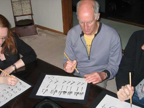 Caligraphy lesson