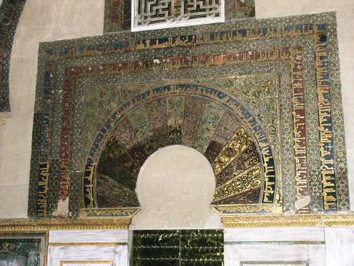 Mondragon Palace, Ronda