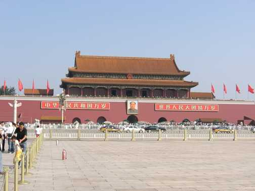 Tianamen Square Beijing