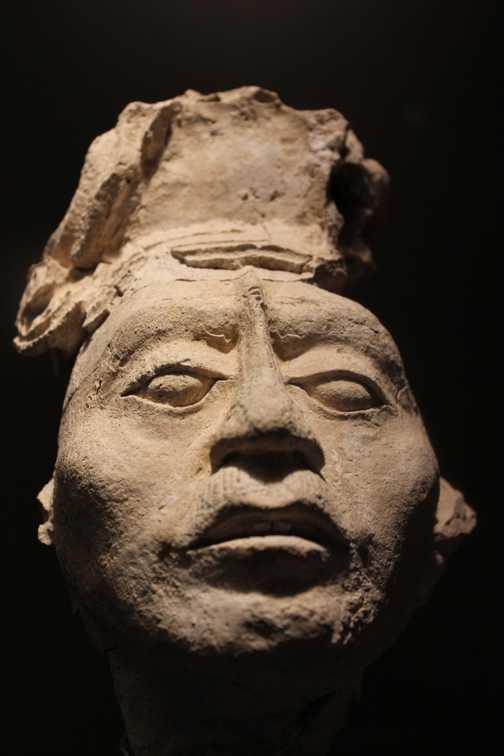 Statue Head, Palenque
