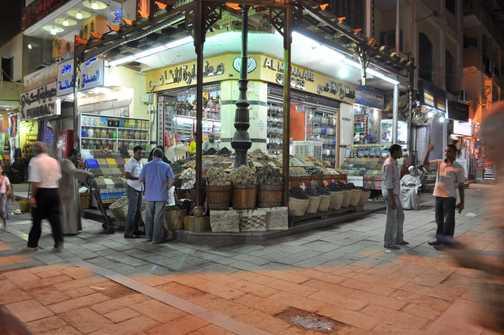 Aswan Market2