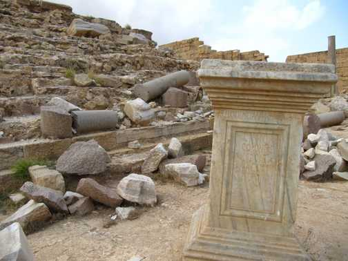 Leptis Magna, looks like the earthquake just struck