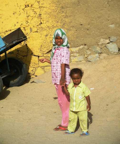 Nubian Kids