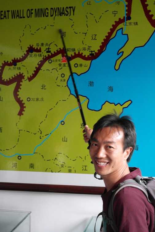 Kevin showing us where we are on the map!