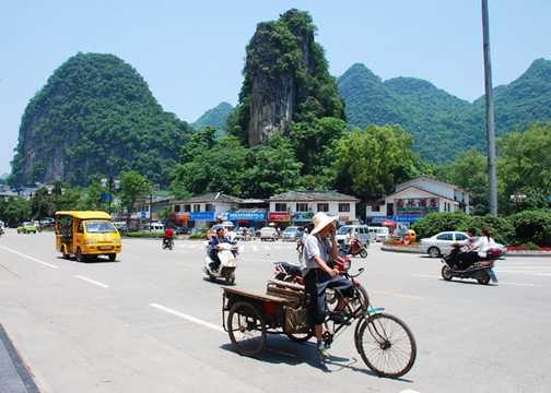 Yangshuo Street