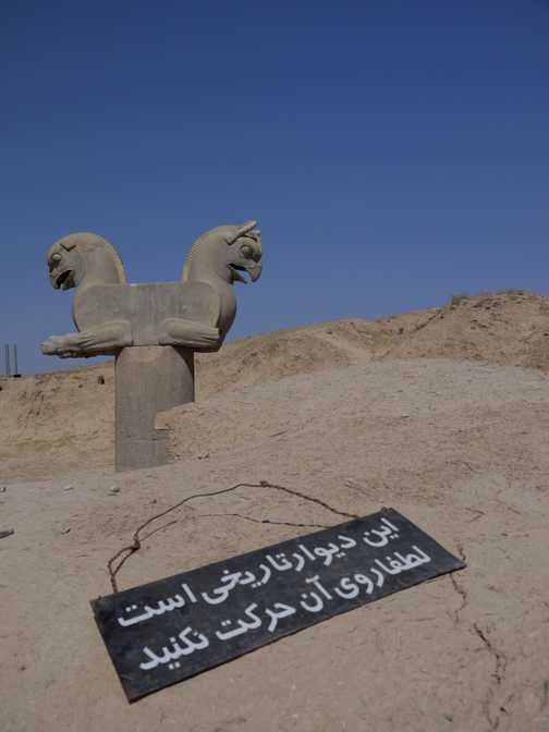 Keep off the Achaemenids . . . Persepolis.