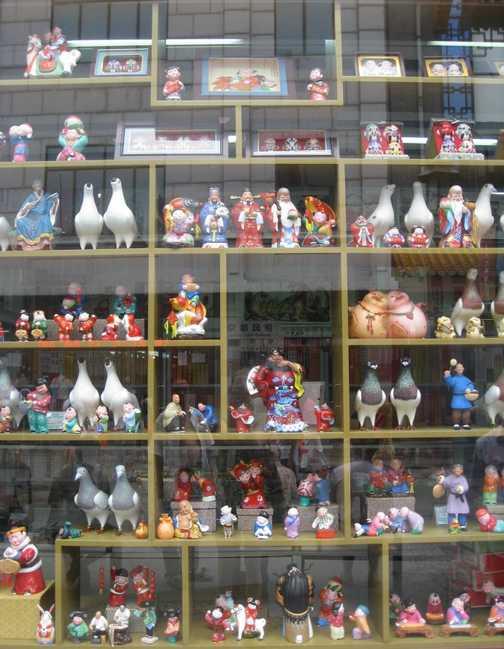 beijing.toy.shop