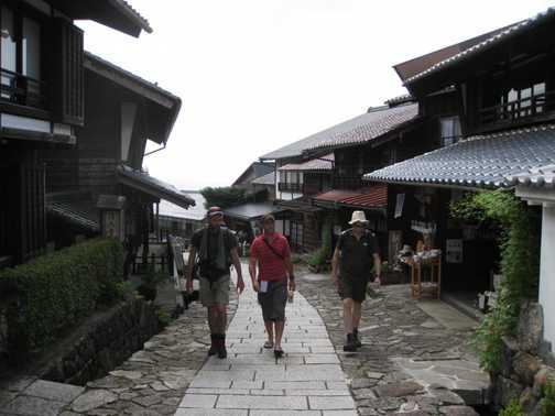 Magome, main street
