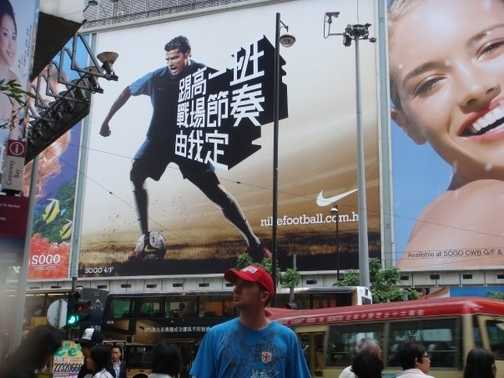 Hong Hong 2