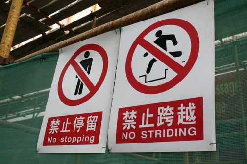 Just Walk Normally