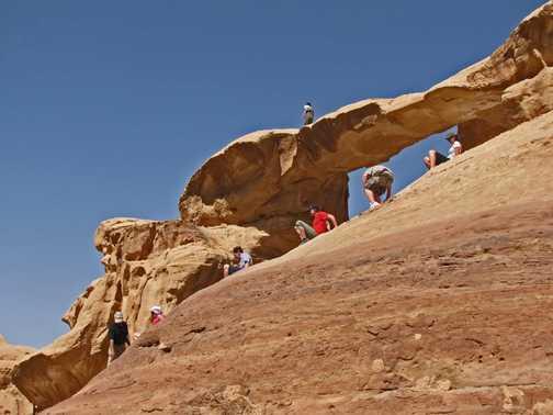 Rock Bridge in Wadi Rum